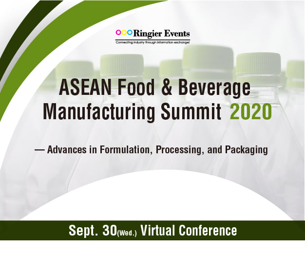 ASEAN Food and Beverage Summit 2020 highlights