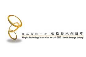 Ringier Technology Innovation Award