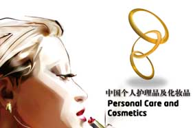 Personal Care & Cosmetics