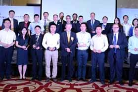 Pumps & Valves Innovation Awards