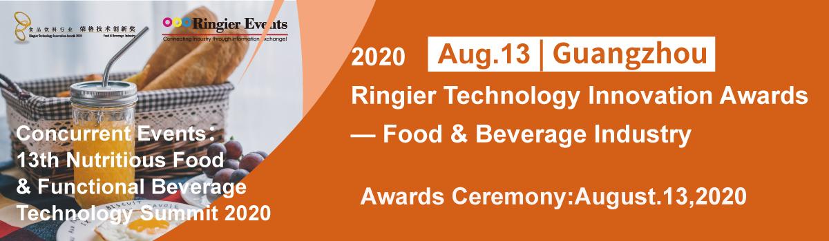 F &B  Innovation Awards 2020