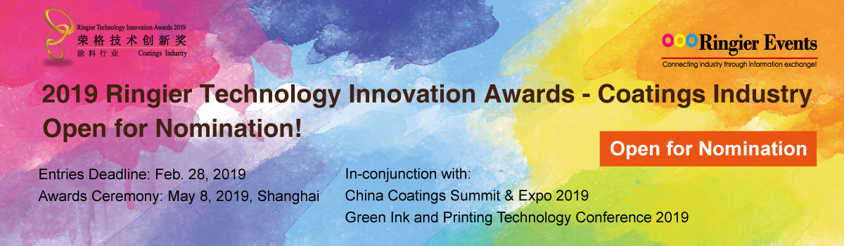 Ringier Technology Innovation Awards 2019 - Coatings Industry