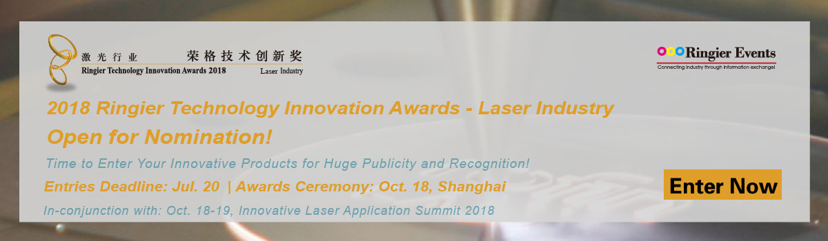 Laser Industry Innovation Nomination