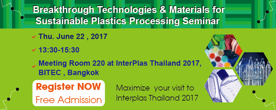 Breakthrough Technologies & Materials for Sustainable Plastics Processing Seminar