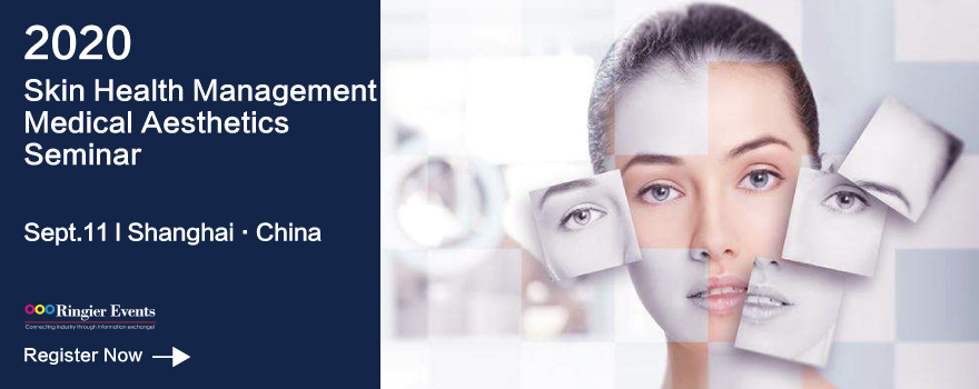 Skin Health Management  & Medical Aesthetics Seminar 2020