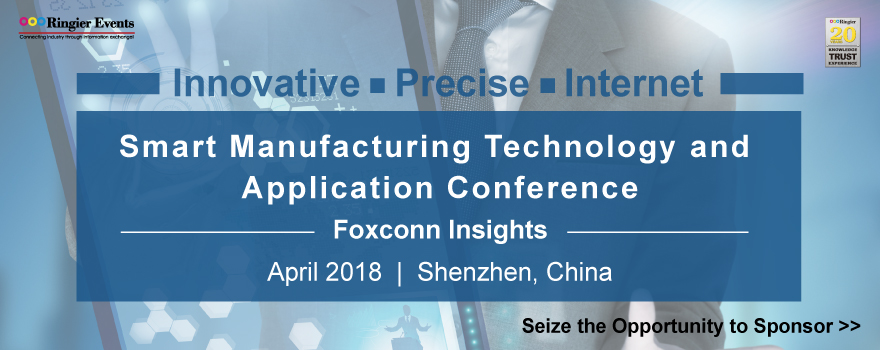 Innovative · Precise · Internet Smart Manufacturing Technology and Application Conference-Foxconn Insights
