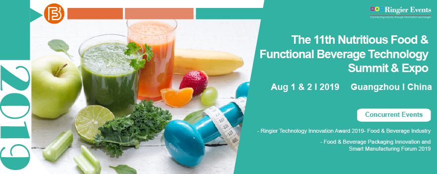 The 11th China Food & Beverage Manufacturing Technology Summit & Expo