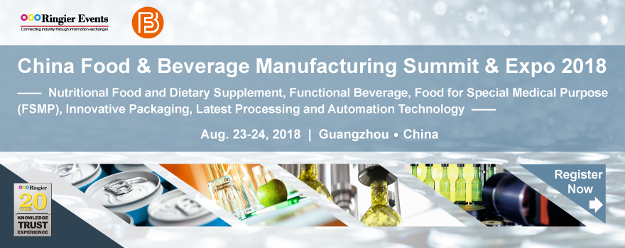 China Food & Beverage Manufacturing Summit & Expo 2018