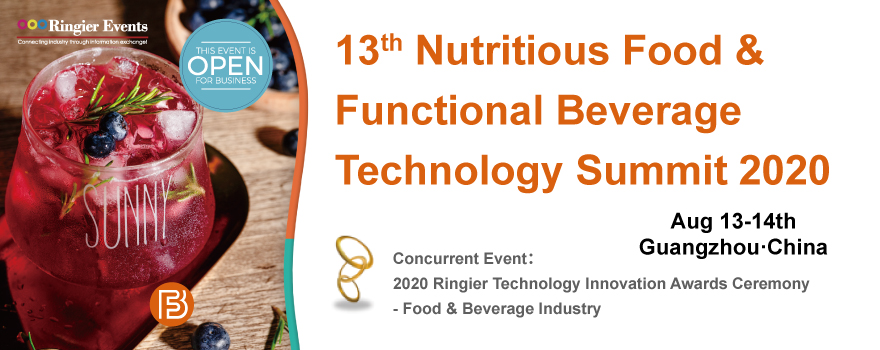 13th Nutritious Food & Functional Beverage Technology Summit 2020