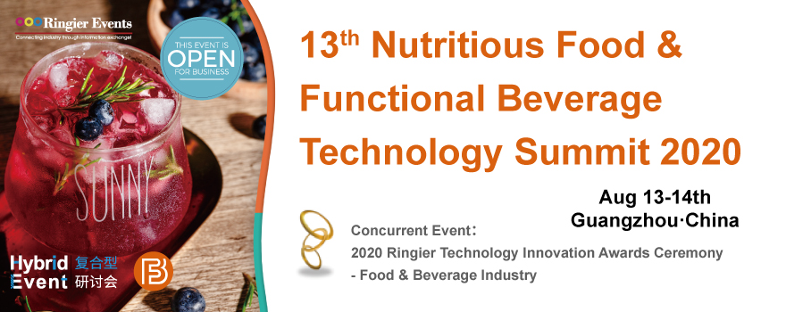 14th Food & Beverage Technology Summit 2020