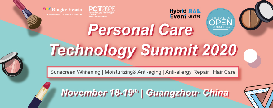 Personal Care Technology Summit 2020