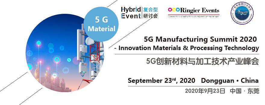 5G Innovative Materials and Processing Technology Summit 2020