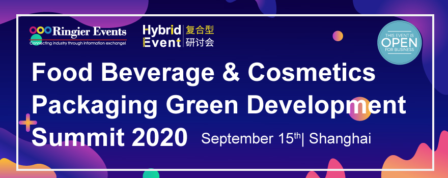 Food Beverage & Cosmetics Packaging Green Development Summit 2020