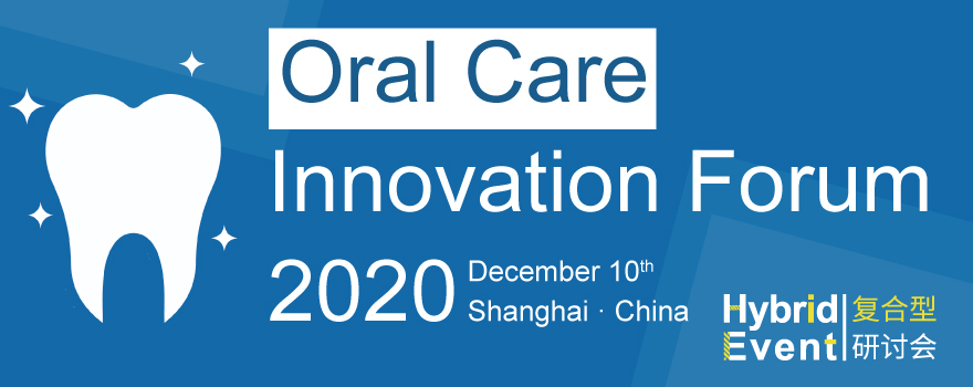 Oral Care Innovations Conference 2020