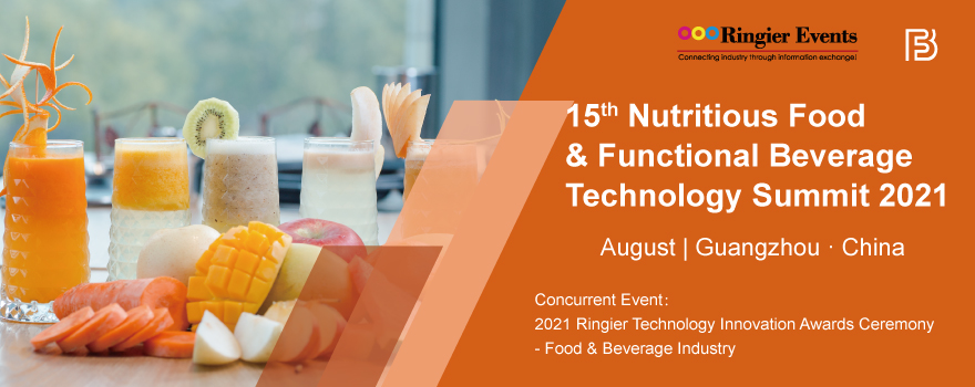 The 15th Food and Beverage Technology Summit