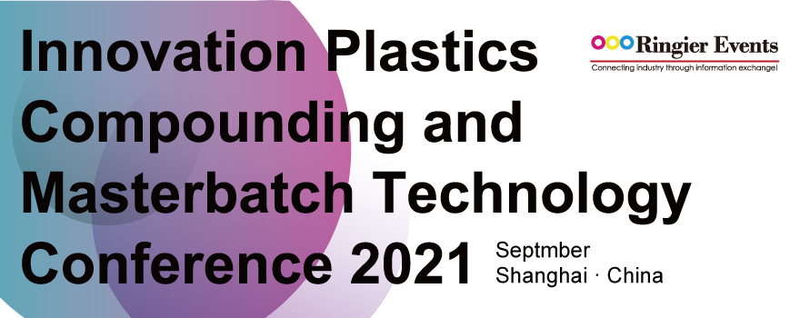 Plastics Compounding Innovation and Development Conference