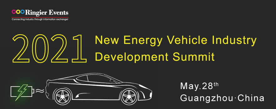 New Energy Vehicle Industry Development Summit 2021
