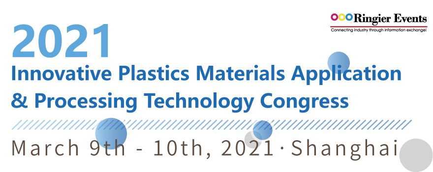 Innovative Plastics Materials Application & Processing Technology Congress 2021
