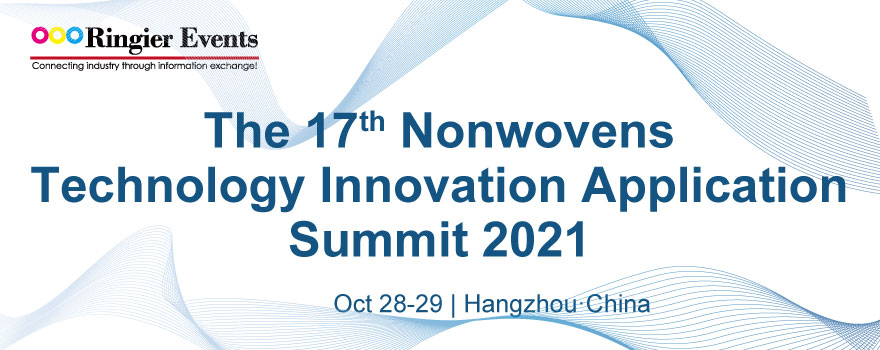 Nonwovens Technology Innovation Application Conference 2021