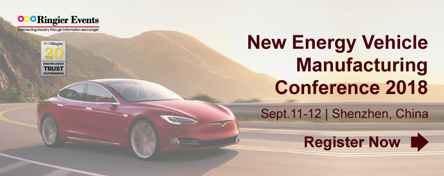 New Energy Vehicle Manufacturing Conference 2018