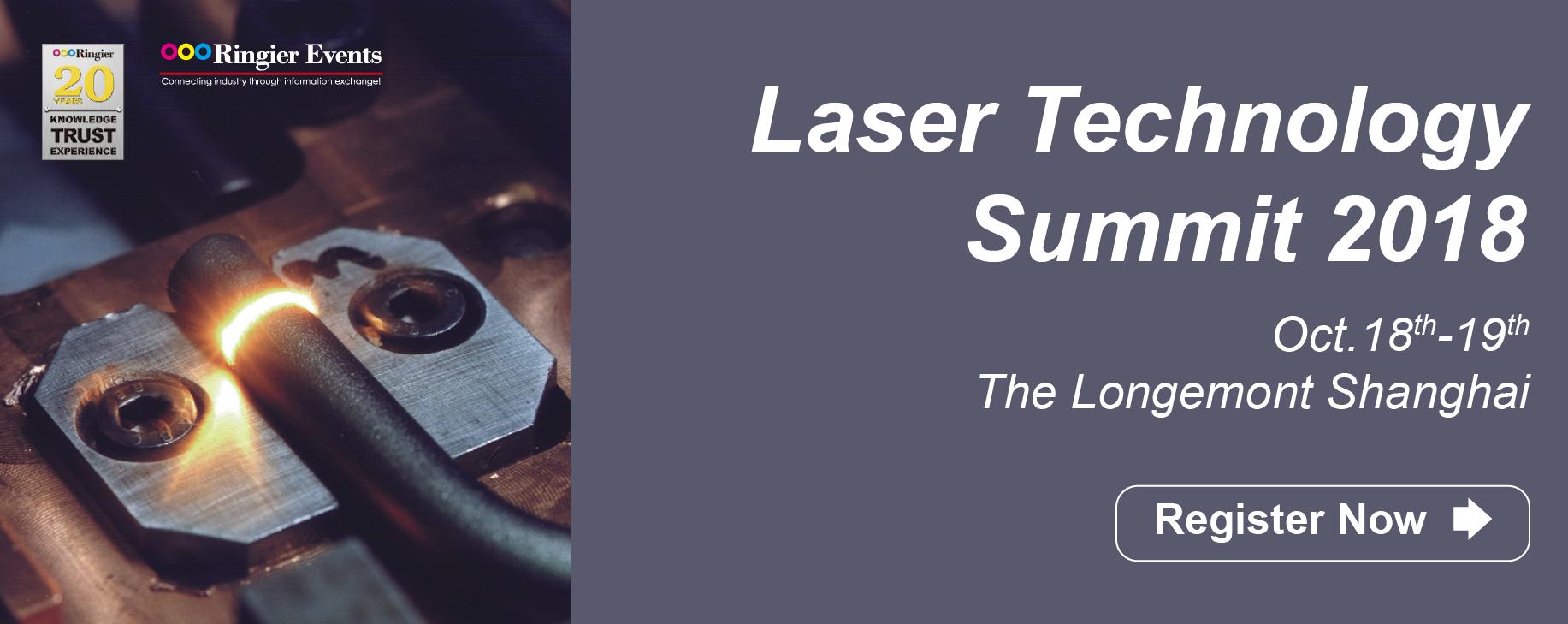 Laser Technology Summit 2018