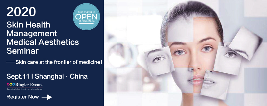 Skin Health Management  & Medical Aesthetics Seminar 2020