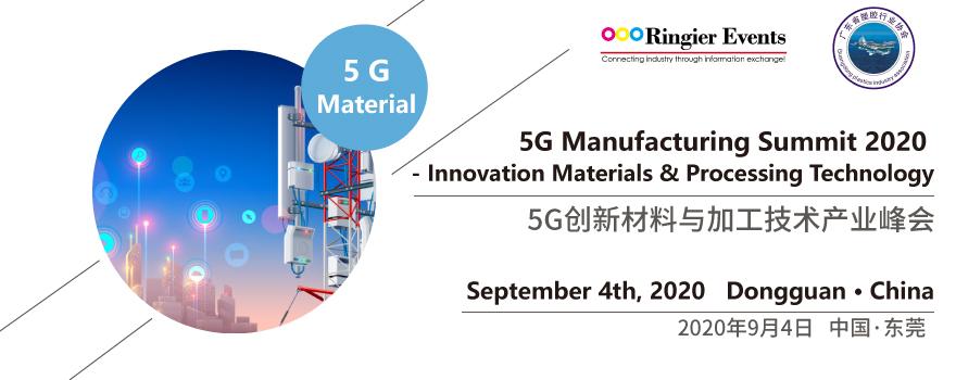 5G Manufacturing Summit 2020