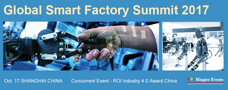 Global Smart Factory Summit 2017