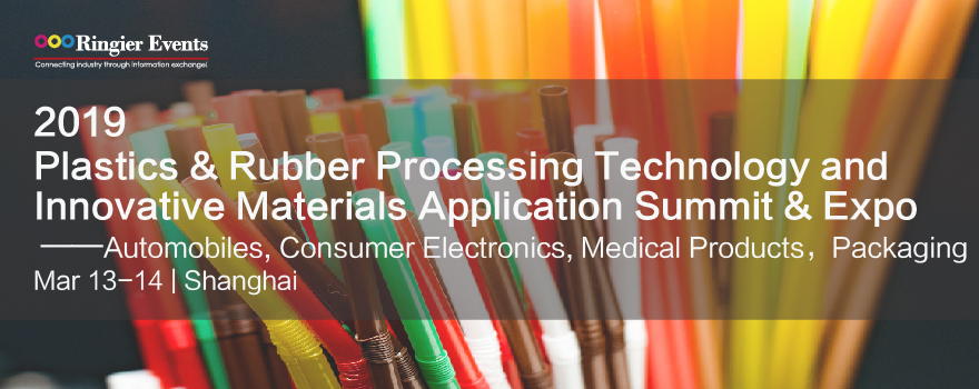 Plastics & Rubber Processing Technology and Innovative Materials Application Summit & Expo 2019 -- Automobiles, Consumer Electronics, Medical Products,  Packaging