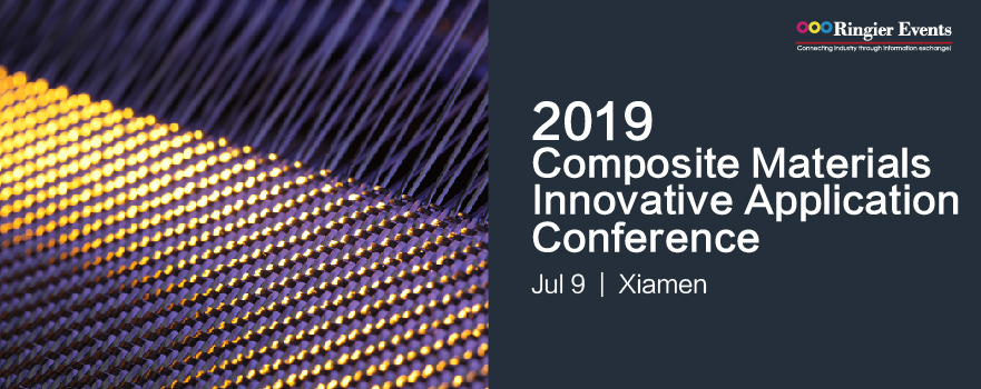 Composite Materials Innovative Application Conference 2019