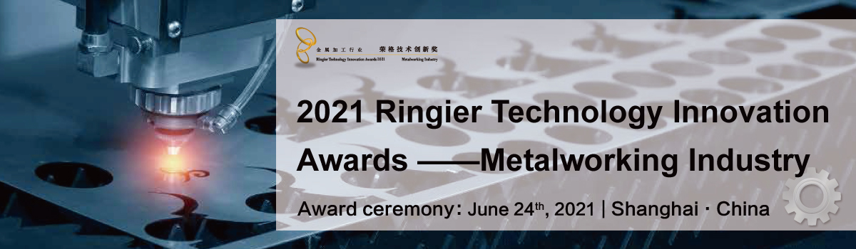 Metalworking Innovation Awards 2021