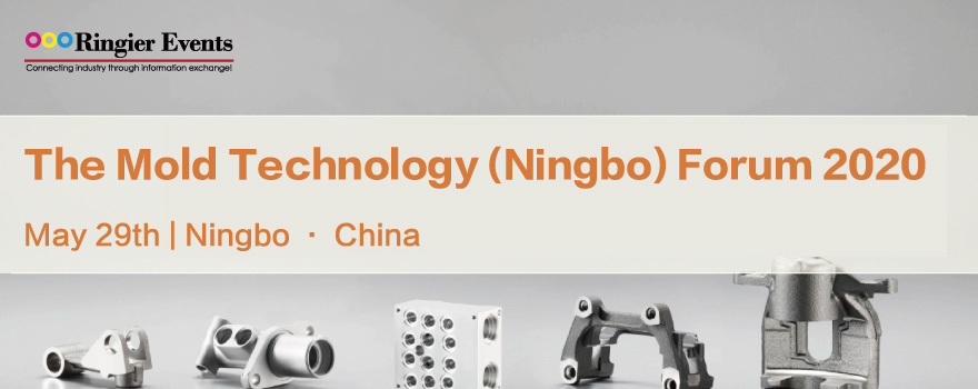The Mold Technology (Ningbo) Forum 2020