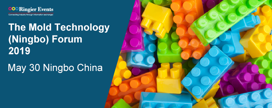 The Mold Technology (Ningbo) Forum 2019