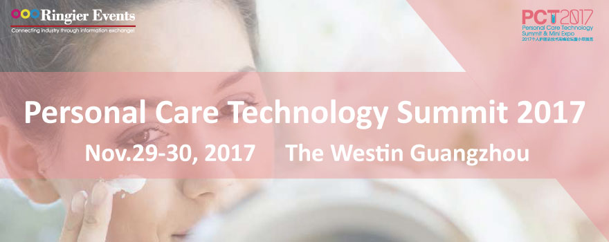 Personal Care Technology Summit 2017 ——Sustainable Cosmetics