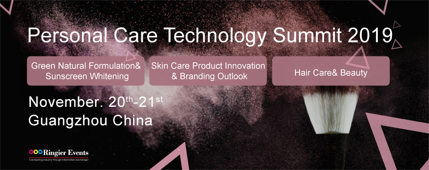 Personal Care Technology Summit 2019