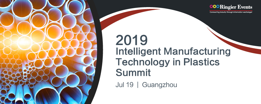Intelligent Manufacturing Technology in Plastics Summit 2019