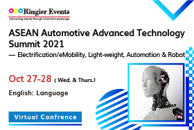 ASEAN Automotive Advanced Technology Summit 2021-  Electrification/eMobility, Light-weight, Automation & Robot