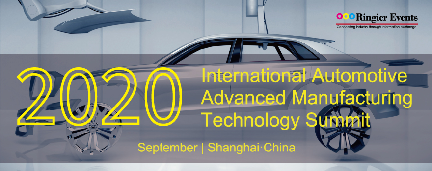 2020 International Automotive Advanced Manufacturing Technology Summit