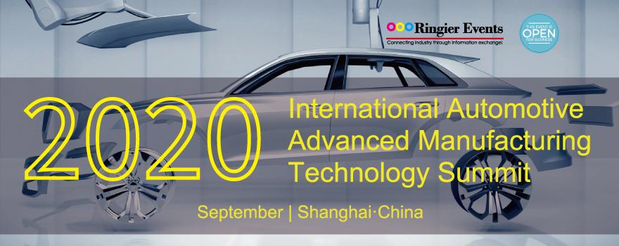 2020 International Automotive Advanced Manufacturing Technology Summit