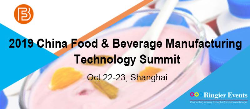 China Food & Beverage Manufacturing Technology Summit 2019