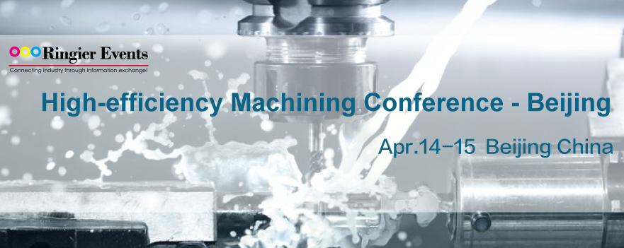 High-efficiency Machining Conference 2019 - Beijing