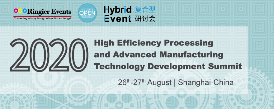 High Efficiency Processing and Advanced Manufacturing Technology Development Summit 2020