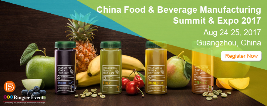 China Food & Beverage Manufacturing Summit & Expo 2017