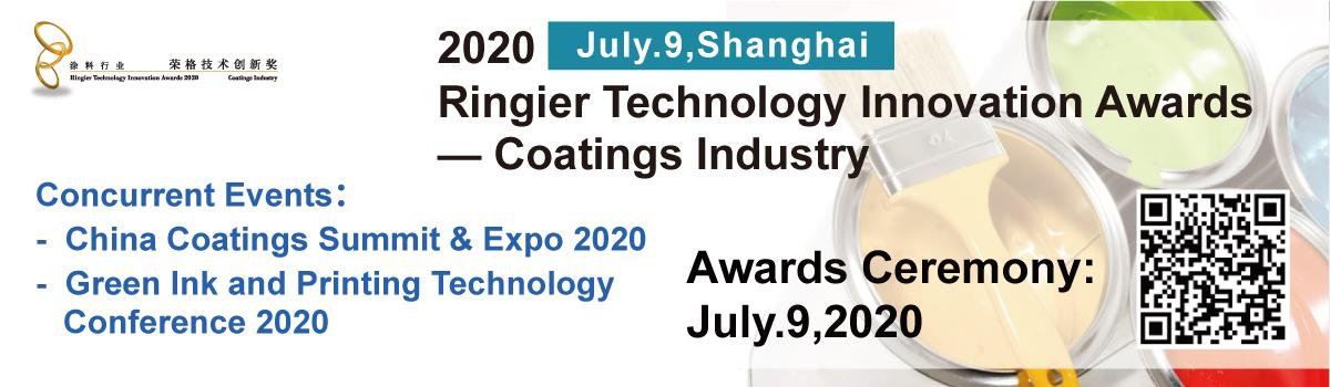Coatings Innovation Awards 2020