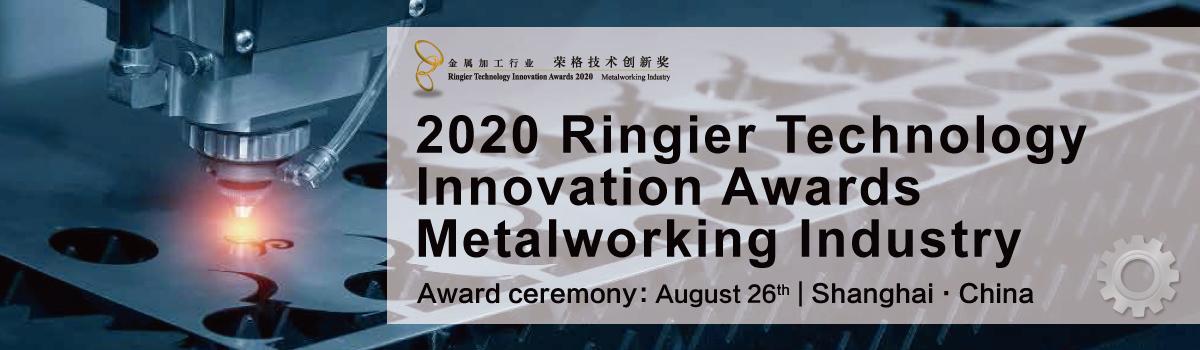Metalworking Innovation Awards 2020