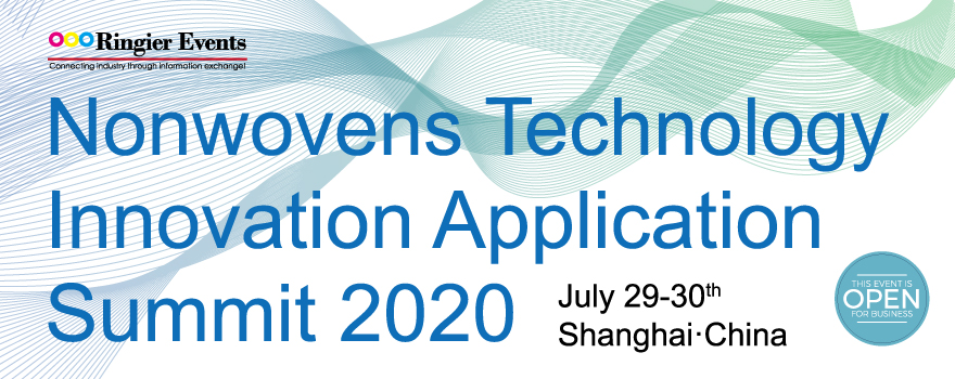 Nonwovens Technology Innovative Application Conference 2020