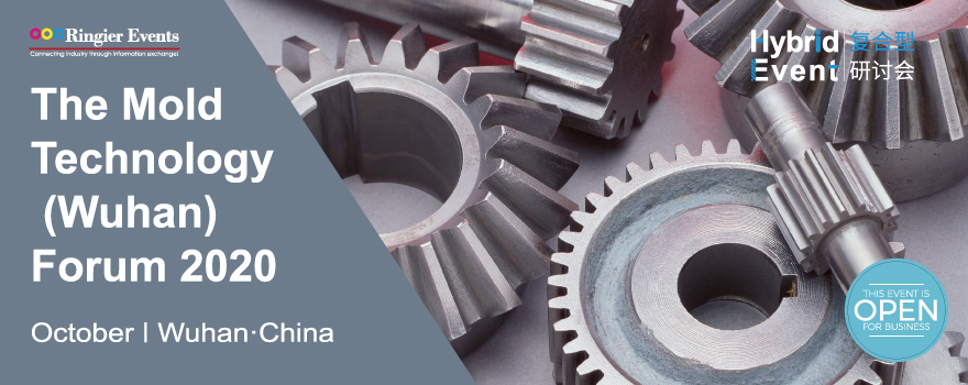The Mold Technology (Wuhan) Forum 2020