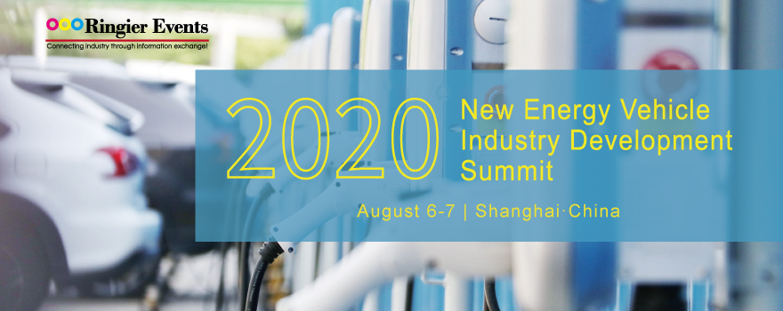 New Energy Vehicle Industry Development Summit 2020