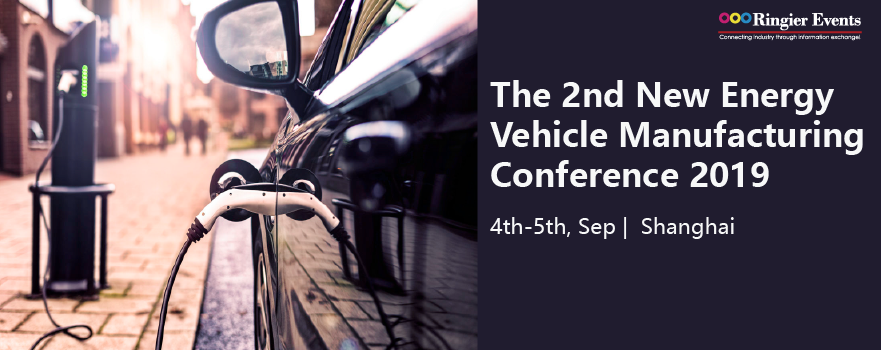 The 2nd New Energy Vehicle Manufacturing Conference 2019