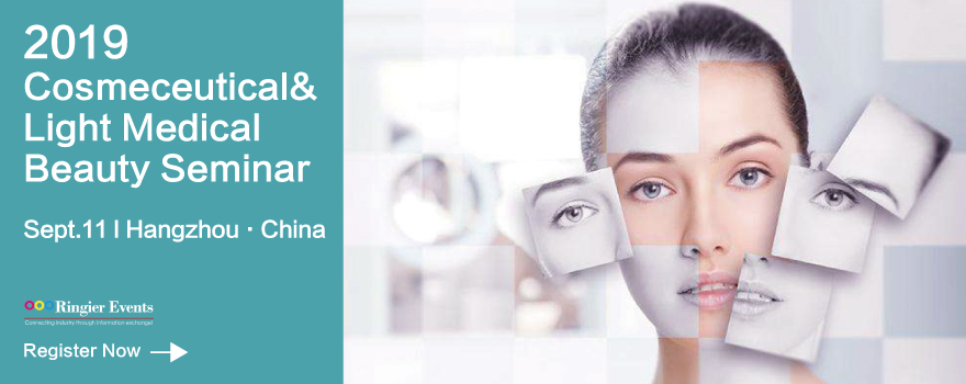 Cosmeceutical& Light Medical Beauty Seminar 2019